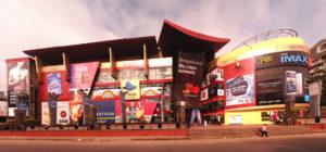 Prestige Forum Mall